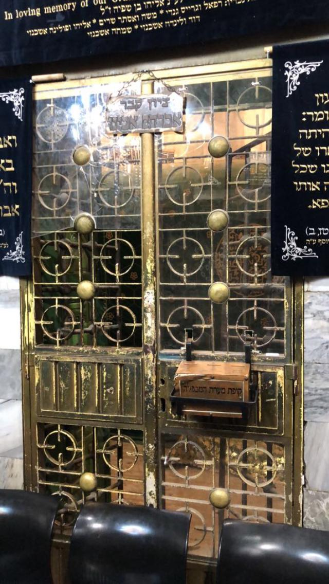 Hebron, tombeau d'Abraham